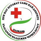 Bulgarian Red Cross Youth - Plovdiv